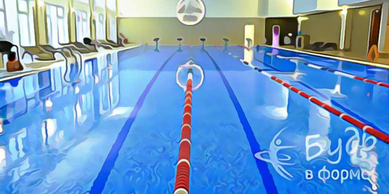Лагерь Будь в форме в бассейне