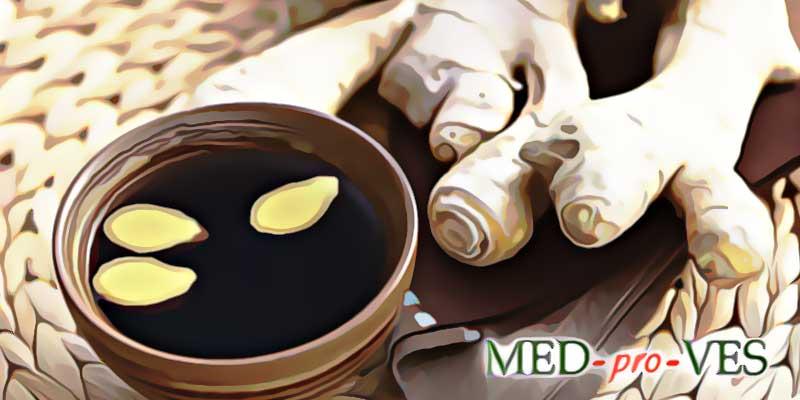 Имбирь целый и нарезанный в кофе
