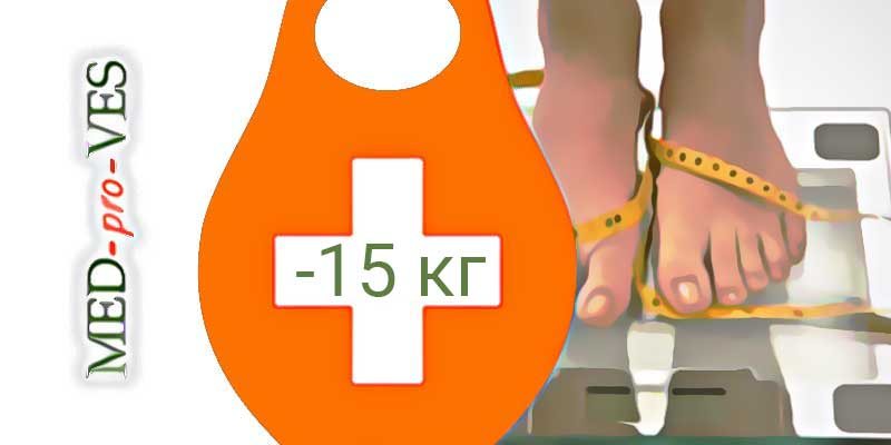 Весы и матрешка-медсестра-гиря на 15 кг