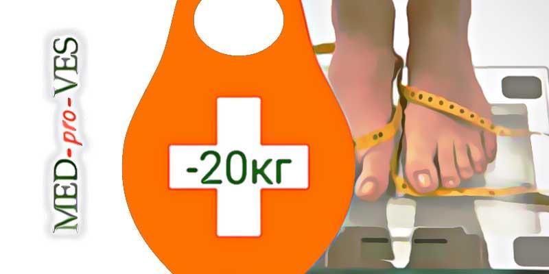 Весы и матрешка-медсестра-гиря на 20 кг