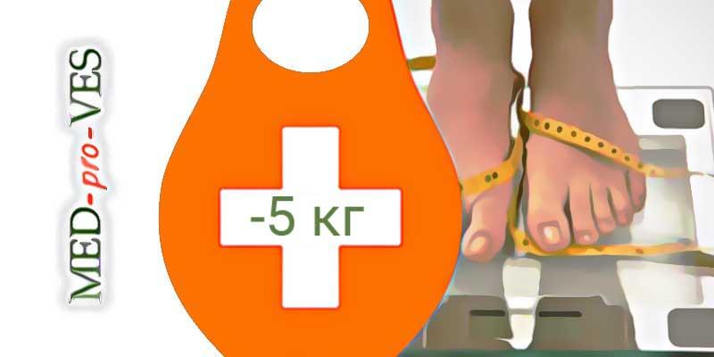 Весы и матрешка-медсестра-гиря на 5 кг