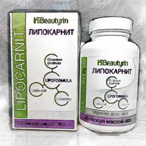 Lipocarnit для похудения