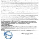 Декларация ЕЭС на Gardenin